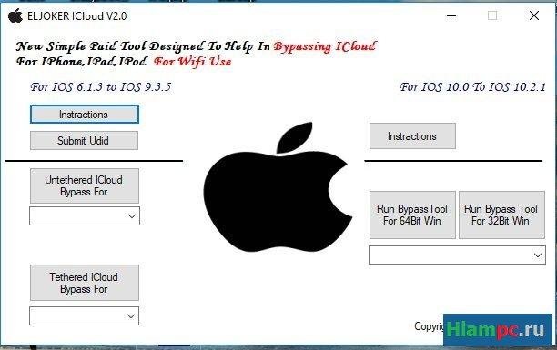 42_icloud-bypass-software.jpg